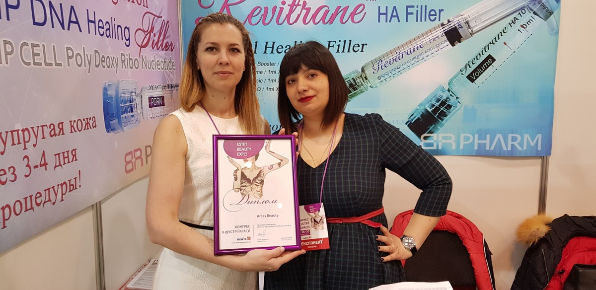 Мы на Estet Beauty Expo 2018