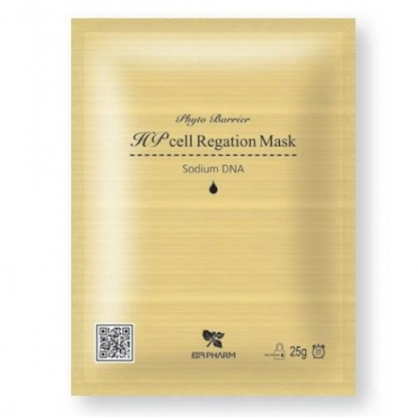 HP Cell Regation Mask